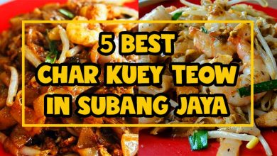 Photo of 5 Best Char Kuey Teow In Subang Jaya