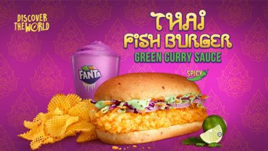 Photo of [Update] Breaking: McDonald's To Launch Thai Fish Burger With Green Curry Sauce