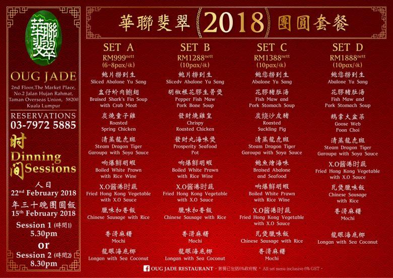 Chinese Restaurant Taman Oug