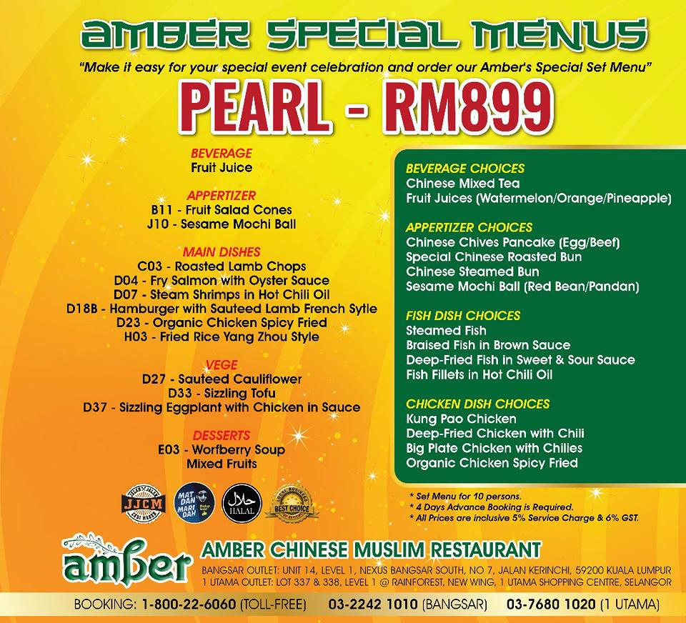 20 restaurants for chinese new year 2018 reunion in kl for Amber asian cuisine