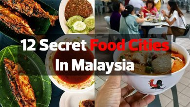 Photo of 12 Secret Food Cities In Malaysia Every Foodie Must Visit In 2018