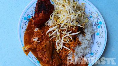 Photo of Anuar's Fish Head Curry @ Bangsar, Kuala Lumpur