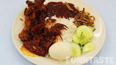 Photo of Nasi Lemak Wanjo @ Kampung Baru, Kuala Lumpur