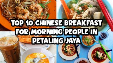 Photo of 10 Best Chinese Breakfast Spot For Morning People In Petaling Jaya