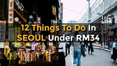 Photo of 12 Awesome Things To Do In Seoul Under RM34 (Or Free)