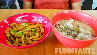 Photo of Penang Rood Pork Noodle @ Restaurant Fatt Kee, Puchong