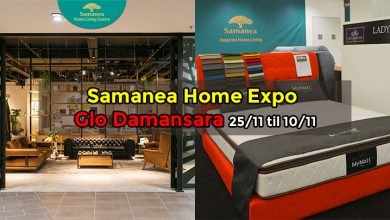 Photo of Samanea Home Expo From October 30 Til November 10, 2019