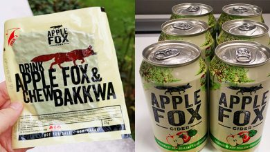 Photo of Apple Fox Cider Is Giving Free Bakkwa To All Cider Lovers This CNY