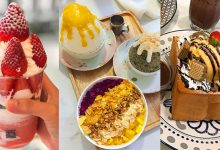 Photo of 14 Dessert Spots In Subang Jaya Every Sweet Tooth Should Try (2020 Guide)