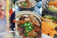 Photo of 20 Food You Must Try At Least Once In Pudu, KL (2020 Guide)