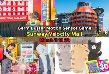 Photo of Celebrate School Holidays At Sunway Velocity Mall With Germ Buster Motion Sensor Game & Win Free CASH Vouchers!