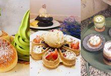 Photo of 12 Dessert Places In Puchong For Your Sweet Tooth Cravings  (2020 Guide)