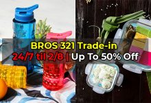 Photo of Trade Your Old & Used Bottle Or Container And Get Up To 50% Off At BROS Trade-in Program